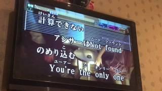 『嵐 Zero-G』カラオケで歌ってみた