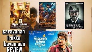 Saravanan Irukka Bayamaen Review | Review After 3 Days | Salt | itsSalt | Arulsellvam