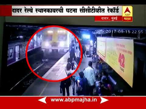 Dadar, Mumbai : CCTV railway suicide attempt video