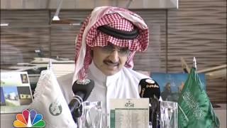 فيديو: الوليد بن طلال يتبرع بكامل ثروته بـ 32 مليار دولار للأعمال الخيرية