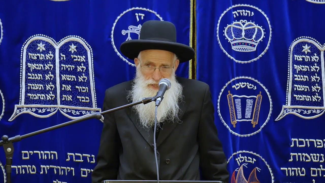 הרב יהודה יוספי   פרשת משפטים