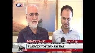 Иван Саввиди: готов заплатить за телеканал  в течение 2-3 дней