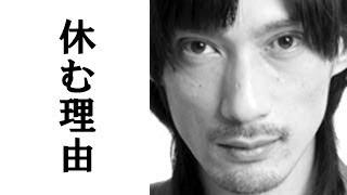 神田沙也加の夫の村田充が新婚なのに休業宣言! 【チャンネル登録】はコ...