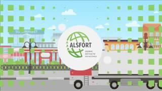 Алсфорт - запчасти для грузовиков. Автосервис, магазин, разборка в Краснодаре!
