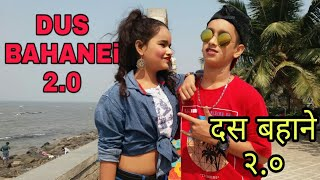 DUS BAHANE 2.0 | Baaghi 3 song | Dance Video | Peter Dance Academy # | remix song