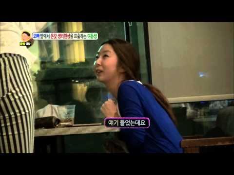 [HIT]안녕하세요-청순미모 '방귀여신' 몰래 카메라에 특급웃음.20140623