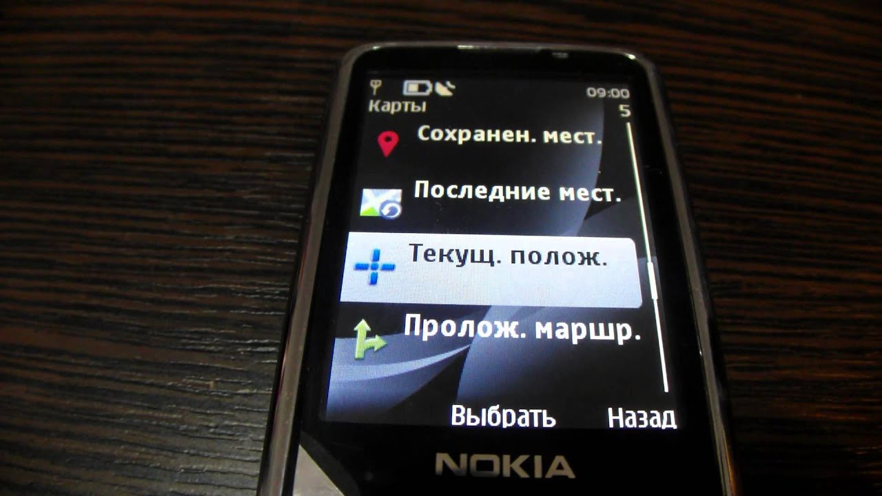 Nokia 6700 Gold Edition review and unboxing HD - YouTube