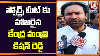 Union Minister Kishan Reddy Attended For Volleyball District Level Sports Meet | V6 News