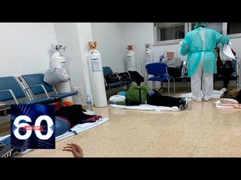 'Не хватает больниц