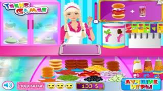 Как Барби приготовила БУРГЕРЫ! As Barbie prepared BURGERS!
