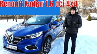 Новый Renault Kadjar (Рено Каджар) - новый формат тест-драйва!