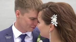 8 июня 2018 года Свадьба Никиты и Александры (видео Виктор Татаркин)