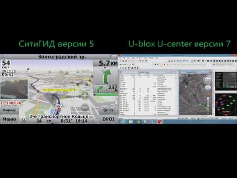 WiSEC Dead Reckoning GPS Receiver in working (CarPC Windows8 based+CityGuide v5)