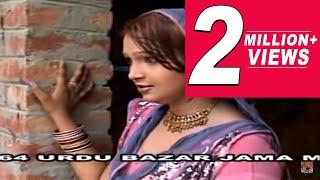 Zalim Behan Masoom Bhai [Watch HD Qawwali ] Pagli