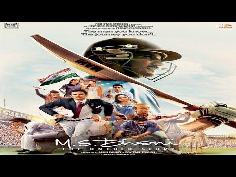 M.S.Dhoni�2016 | Movie Promo Event | Sushant Singh Rajput | Neeraj Pandey