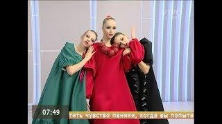 Коллектив современного танца