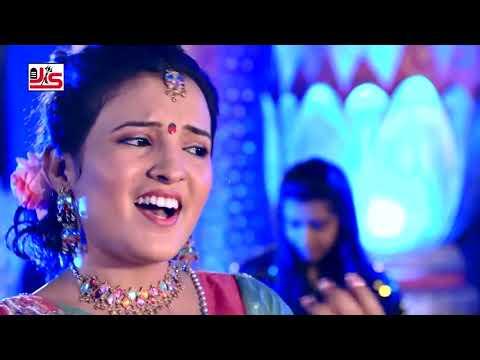 Patan Thi Patoda Mongha Lavjo -DJ REMIX SONG | Poonam Gondaliya | FULL VIDEO | Popular Gujarati Song