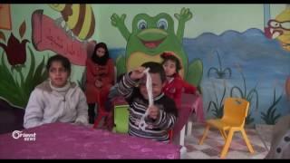 ابن الأرقم مدرسة لرعاية ذوي الاحتياجات الخاصة وتأهيلهم في إدلب