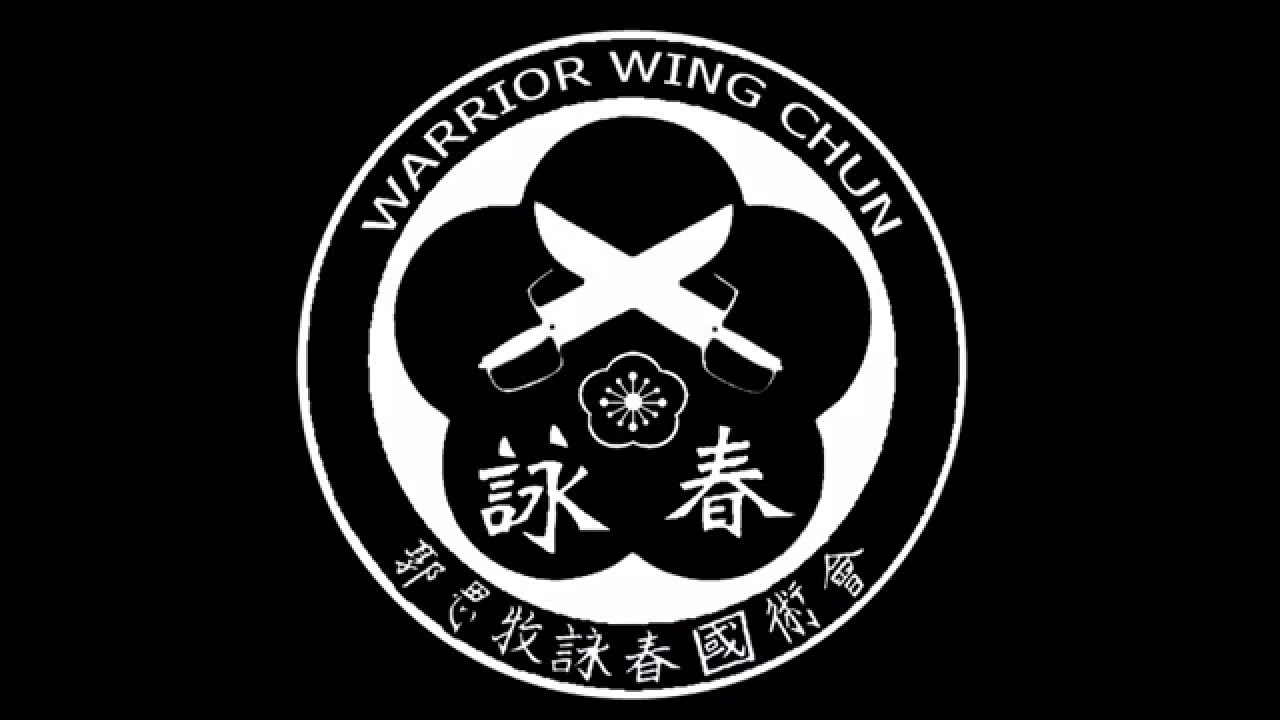 We Are Warrior Wing Chun Youtube