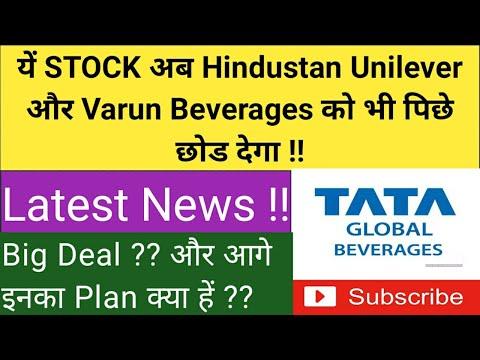 Tata Consumer Product Latest News !! PEPSI को भी खरीद लिया ?? आगे का Plan भी देखलो !! Buy Level ??