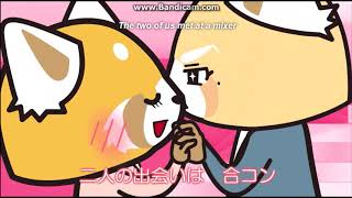 Aggretsuko - Date song