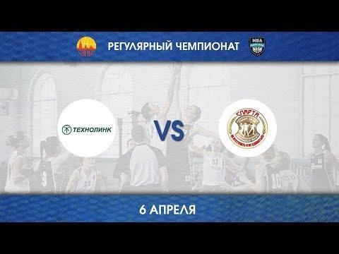 ТЕХНОЛИНК - СПАРТА НОВГУ (06.04.2019)