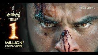 KALKI Prologue Teaser | TOVINO THOMAS | LITTLEBIG FILMS | PRAVEEN PRABHARAM | JAKES BEJOY