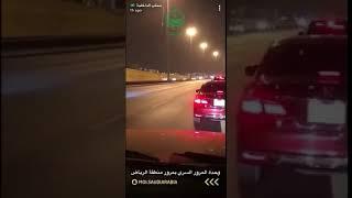 شاهد.. مطاردات المرور السري لمركبات متهورين في الرياض