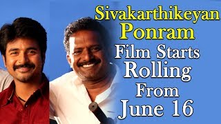 Sivakarthikeyan Ponram Film Starts Rolling From June 16