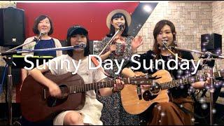 Sunny Day Sunday / センチメンタル・バス cover by snow peas 暑い夏空の下で野球観戦したくなる? 懐かしいこんな曲を元気にカバーしてみました!...