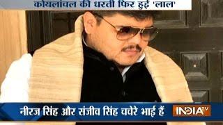 Ankhein Kholo India | 22nd March, 2017 - India TV