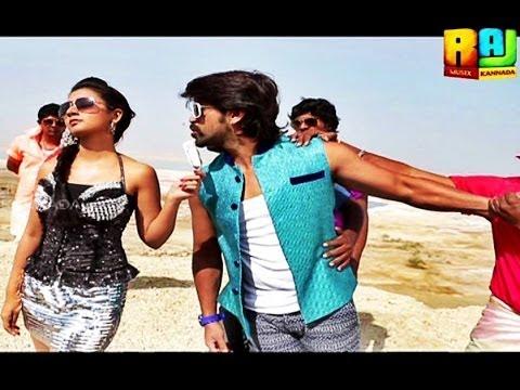 Gajakesari - Ishtu Divasa - Exclusive Video