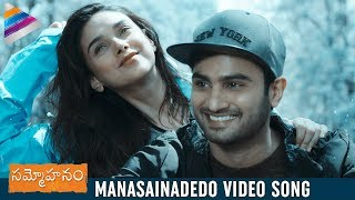 Manasainadedo Video Song | Sammohanam Video Songs | Aditi Rao Hydari | Sudheer Babu |#Sammohanam