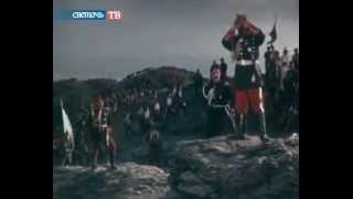 11.09 - День победы у мыса Тендра