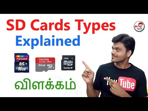 SD Card Types and Class - விளக்கம்  - Tamil Tech Explained