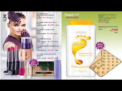 Oriflame April Flyer | Sales Campaign April 2018 | Oriflame Cosmetics