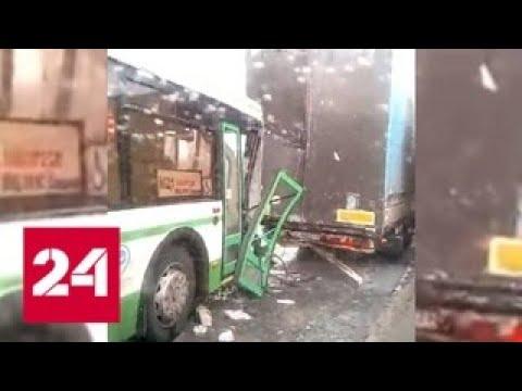 Пассажирский автобус врезался в фуру в Новой Москве - Россия 24