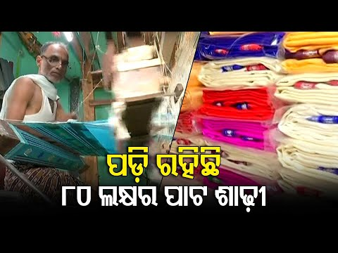 Corona Hampers Handloom Trade Of Artisans In Berhampur