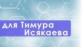Септик топас. Это видео о септике топас записанное в Москве. Видеофирма.(Ищете информацию о септиках? Таких как топас? http://videofirma.ru мы можем подсказать вам лушие источники информаци..., 2016-10-20T16:01:27.000Z)