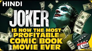 JOKER : The Most Profitable Comic Book Movie Ever [Explained In Hindi]