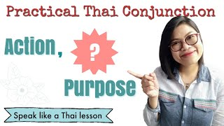 Thai Conjunctions: How t๐ Tell a Purpose 'So that' in Thai #LearnThaiOneDayOneSentence