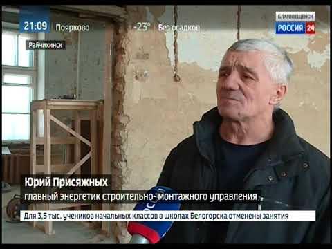 Капитальный ремонт впервые за 60 лет проводят в школе №22 Райчихинска