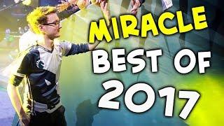 Лучшие моменты Миракла в 2017
