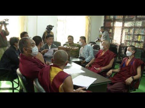 བདུན་ཕྲག་འདིའི་བོད་དོན་གསར་འགྱུར་ཕྱོགས་བསྡུས། ༢༠༢༡།༡༠།༠༨ Tibet This Week (Tibetan)- Oct. 08, 2021