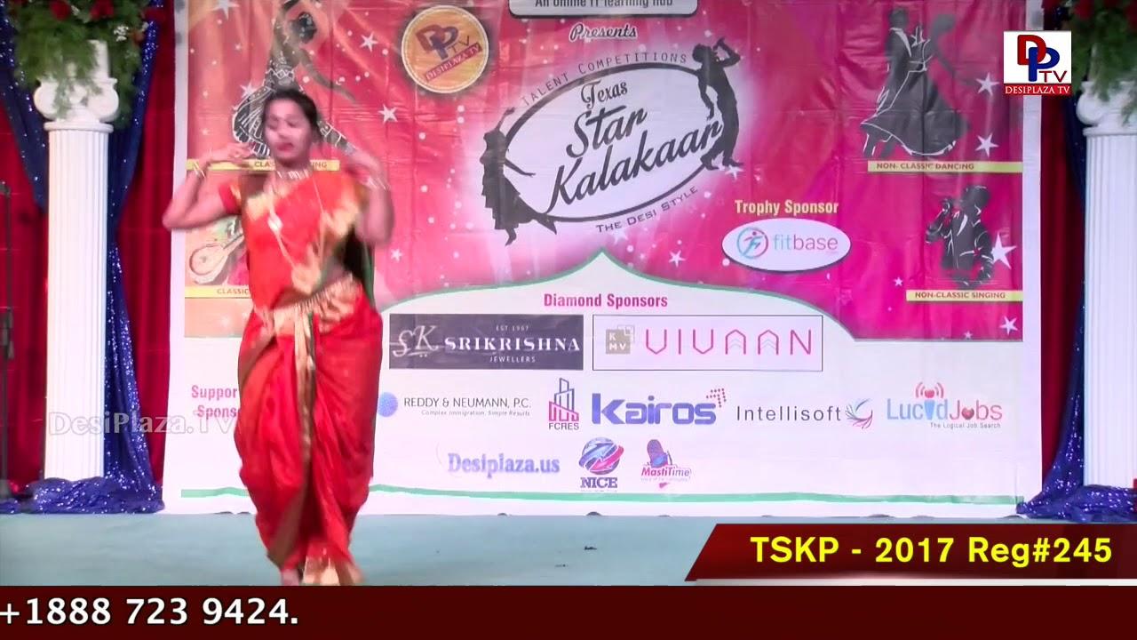 Finals Performance - Reg# TSK2017P245 - Texas Star Kalakaar 2017