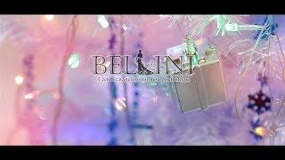 Свадебный салон Bellini