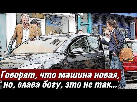 Джереми Кларксон про VW Golf GTI Mk7