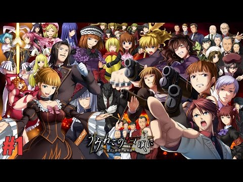 Umineko no Naku Koro ni [BLIND] - Episode 1 (redone): Beatri