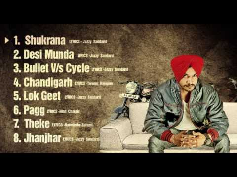 Gurwinder Moud | Bullet V/s Cycle | Jukebox | Entire Album | Brand New Punjabi Song 2014