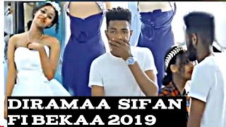 Ethiopia Movie Afaan Oromo - New Oromo Film 2019 - Ethiopian Oromo Dirama 2019 Official video